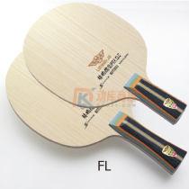蝴蝶超级林昀儒SZLC LIN YUN-JU SUPER ZLC 37131 24120乒乓球底板