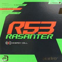 andro岸度锐煞R53 专业乒乓五套胶 高旋转和高动力 西蒙高茨正手使用!