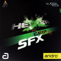 andro岸度黑煞-G(Grip)SFX 专业乒乓球套胶