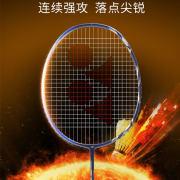 YONEX/尤尼克斯 天斧39 (ASTROX39) AX39 羽毛球拍