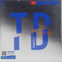 VICTAS维克塔斯TD TRIPLE Double Extra 200060 高粘性反胶套胶 丹羽孝希使用款