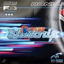 """多尼克DONIC 13062 BLUE GRIP-R1 蓝色""""紧握""""R1 德国内能套胶"""