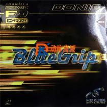 多尼克Donic 13066  藍色·緊握C1 中國式粘性套膠