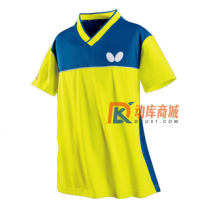 Butterfly蝴蝶黄蓝色乒乓球T恤 BWH-830 运动球服  2021新款