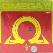 骄猛XIOM欧米伽7中国版 OMEGA VII CHINA EXCLUSIVE 79-058 专业乒乓球套胶 专为国人设计