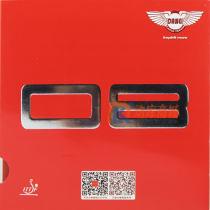 大维红08 乒乓球反胶套胶(融入大维颗粒胶技术)