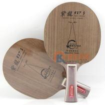银河 紫龙537S 乒乓球底板(省队专用板 酥脆感明显 弹性大)