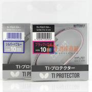 蝴蝶乒乓球护边条 TI PROTECTOR 76700 2色可选