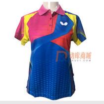 蝴蝶女款乒乓球服 运动服 BWH-267-1-0318(粉蓝黄款)