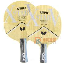 Butterfly蝴蝶 XSTAR V(37011/24020) 五层纯木乒乓球底板