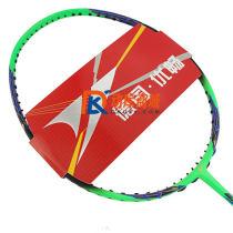 优畅 Y198碳素羽毛球拍  初学者首选羽拍  荧光绿款