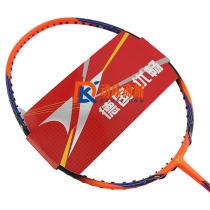 优畅 Y198碳素羽毛球拍  初学者首选羽拍  荧光橘款