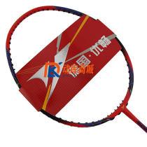 优畅 Y198碳素羽毛球拍  初学者首选羽拍  红色款