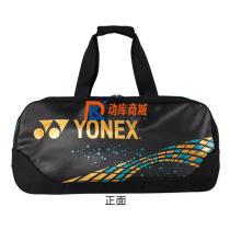 YONEX尤尼克斯 BA92031WEX  天斧88Pro聯合款 網羽矩形運動包
