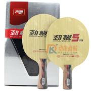 红双喜 劲极5 专业内置纤维乒乓球底板 (狂飙龙5简化版)