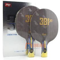 红双喜 狂飙H301X 内置纤维乒乓球底板  301改进款 全民爆款在升级!续写301神话!