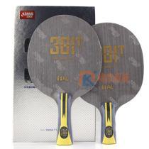 DHS红双喜狂飚301T 蓝/黄/黑三色纤维混合编乒乓球底板 刚柔结合,内劲十足