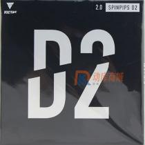 维克塔斯VICTAS Spinpips D2 210050 乒乓球正胶套胶 超攻击性的新武器!