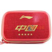 Lining/李宁 中国红 五星方形硬质乒乓球拍套 中国国家队 JR006-1