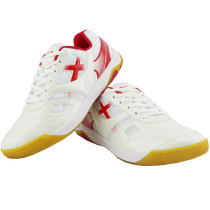 斯帝卡STIGA CS-5641 红白款 专业乒乓球鞋 透气防滑