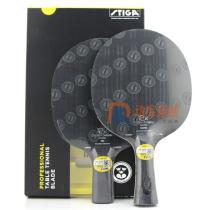 斯帝卡碳素纪元 樊振东黑标 5+2碳素乒乓球底板 打开碳素底板新纪元!