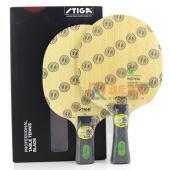 斯帝卡STIGA 灵感碳素 INSPIRA CCF JW 碳素乒乓球拍底板 创造全新手感