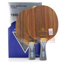 729友谊玫瑰芳碳王KLC 名贵系列乒乓球底板 玫瑰木+芳碳