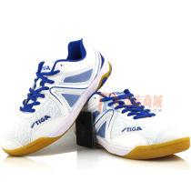 斯帝卡STIGA CS-5521 蓝白款 专业级乒乓球鞋 减震效果更好