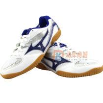 MIZUNO美津浓专业乒乓球鞋 CROSSAMTCH PLIO RX4 183027