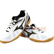 MIZUNO/美津浓 CROSSMATCHPLIOSP 81GA183409 专业乒乓球鞋