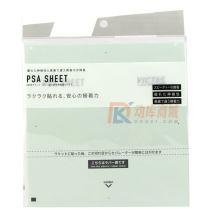 VICTAS维克塔斯粘贴胶纸 胶皮粘贴纸 代替胶水简单快速粘贴