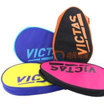 维克塔斯VICTAS 四色可选 乒乓球葫芦拍套  672102