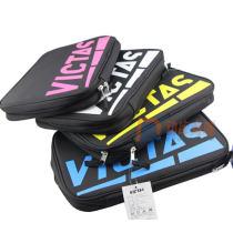 维克塔斯VICTAS PLAY系列方形乒乓球拍套 四色可选