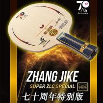 蝴蝶张继科70周年特注乒乓球板,超级张SZLC 70年特别版 限量上市!