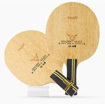 世奥得金鹰GE 外置纤维乒乓球底板 加强层技术的外置纤维底板