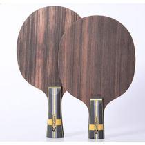 世奥得 黑金Pro  5+2黑檀内置纤维乒乓球底板 快弧进攻型