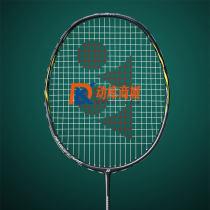 YONEX尤尼克斯 疾光NF800 LT羽毛球拍 NANOFLARE 800 头轻型 超细拍框 全碳素速度型