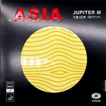 Yinhe银河木星3 亚洲版 专业粘性乒乓球反胶套胶  势大力沉