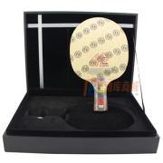 STIGA斯帝卡CL 40周年纪念版乒乓球底板 经典7层纯木底板
