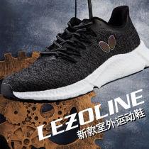 蝴蝶Butterfly LEZOLINE-8 室外运动鞋 休闲鞋 高弹打底,穿着舒适!