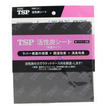 VICTAS维克塔斯 活性炭乒乓球反胶粘性保护膜(涩性胶皮专用) 保湿 + 消臭