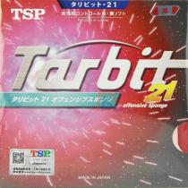 TSP TARBIT 21 SPONGE反胶进口涩性pq乒乓球拍胶皮