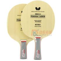 蝴蝶 普碳底板30101 20710 Butterfly PRIMORAC CARBON 桧碳乒乓球底板 3+2结构