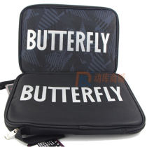蝴蝶Butterfly BTY-325 乒乓球包 单层拍套