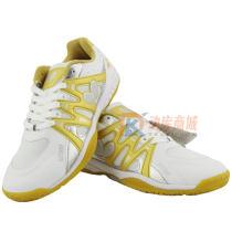蝴蝶Butterfly LEZOLINE-9 专业乒乓球鞋 室内运动鞋 白金色款 全方位保护爱足!
