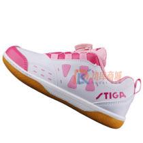Stiga斯帝卡 6391 粉色儿童乒乓球鞋 牛筋底耐磨防滑 自动鞋带