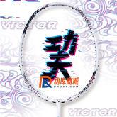 预售VICTOR胜利 驭DX-巭羽毛球拍  2021新款