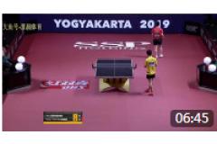 2019乒乓球亚锦赛比赛视频手机观看:樊振东VS冯耀恩
