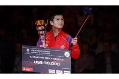 """2019德国乒乓球公开赛:樊振东胜许昕结束""""冠军荒"""" 孙颖莎第三冠"""