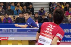17歲的樊振東生猛暴打水谷隼 精彩乒乓球比賽視頻